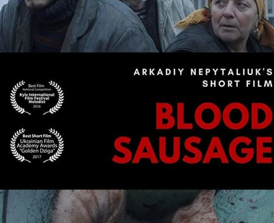 BLUTWURST | BLOOD SAUSAGE | Trailer | English Subtitles | 2016