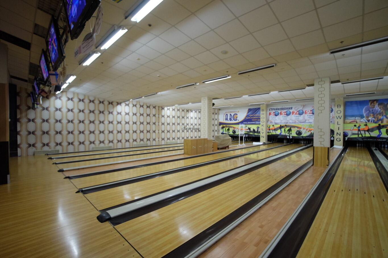 Bowling 01
