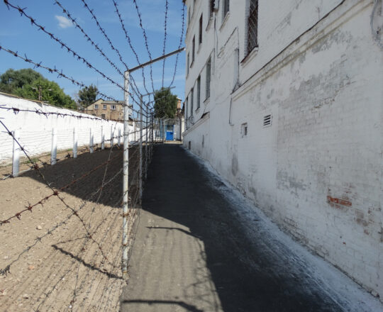 filming prison ukraine